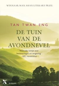 Tan_Twan_Eng_De_tuin_van_de_avondnevel-200x291